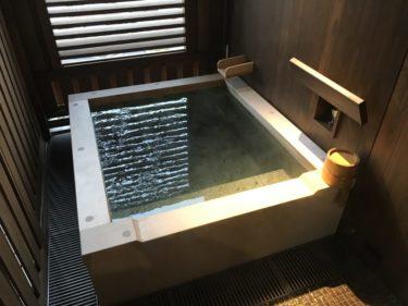 岡山『ザ・シロヤマテラス津山別邸』温泉露天風呂付き特別スイートルーム!