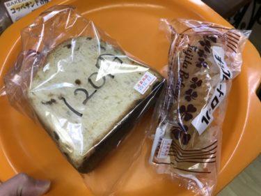 岡山津山『フジタパン』食べ放題バイキングもしてる創業100年のパン屋!