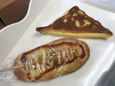 岡山津山『安井製菓所(てづくりのパン アン)』フレンチトーストとウィンナー