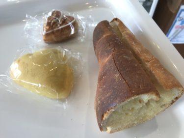 岡山津山『グランディール』ジュワッとフランスパンと黄色いクリームパン!