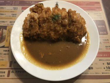 倉敷阿知『カレーハウス神戸屋』欧風ポークカツカレーと鶏の唐揚げカレー!