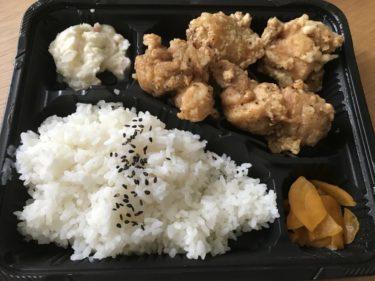 倉敷中島『カリッジュ』最高金賞の鶏の唐揚げにとりめし弁当テイクアウト!