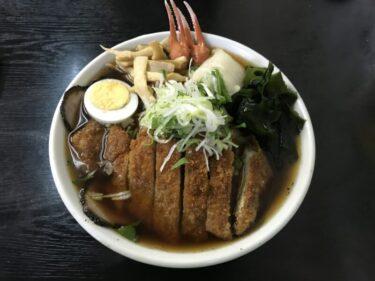 倉敷新田『全勝横綱ラーメン』トンカツと蟹が乗った豪華チャーシューメン!