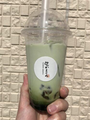 倉敷中庄『花かまくら』タピオカより流行ってるわらび餅ドリンクと苺大福!