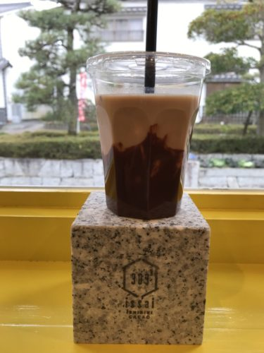 岡山矢掛町『石挽カカオissai』チョコレート専門店カフェのアイスショコラ!