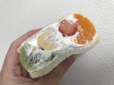 倉敷西中新田『シュシュ』かき氷だけじゃない!苺とミカンのフルーツサンド