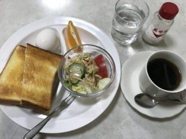倉敷美和『ティールームヨシトミ』今時喫煙可能な喫茶店で朝食モーニング!
