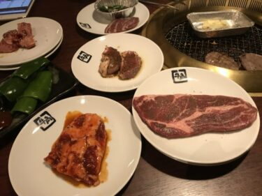 岡山倉敷『焼肉牛角』食べ放題店の中でもトップクラスのカルビとハラミ!