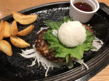 アリオ倉敷『COLLE』ハンバーグステーキでサラダバーとカレー食べ放題!