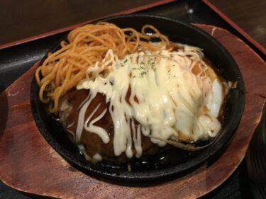 倉敷駅前『花火』居酒屋で目玉焼きハンバーグと鶏のから揚げ定食ランチ!