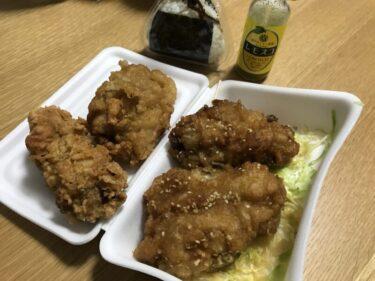 岡山駅西口『からあげ専門店やす八商店』鶏のから揚げと餃子をテイクアウト