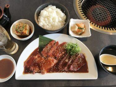 倉敷駅前『焼肉亭桂』カルビ&ハラミ&タンの焼肉ランチでご飯食べ放題!