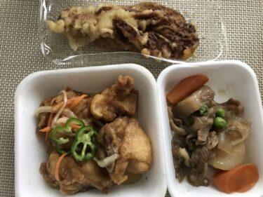 倉敷鶴形『おふくろ弁当ふじわら』お惣菜と鶏のから揚げテイクアウト!