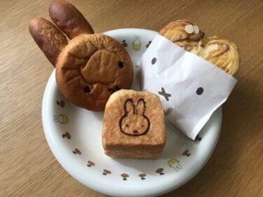 倉敷美観地区『みっふぃー蔵のきっちん』ミッフィーあんぱんと限定グッズ!