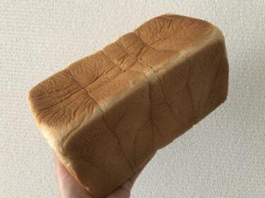 岡山の美味しい『高級食パン 生食パン専門店』10店舗全てのランキング!