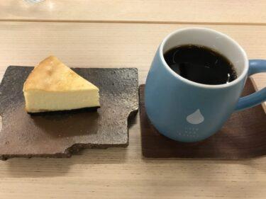 岡山祇園カフェ『暮らしと珈琲』アイス抹茶ラテとベイクドチーズケーキ!
