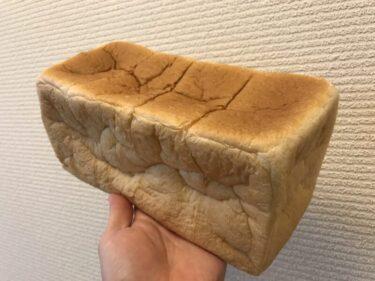 岡山問屋町『熟成純生食パン専門店本多』雅食パンとプリンクリーム食パン!