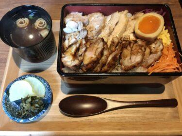 岡山表町『淡路キッチンとりぶ』鶏のから揚げ定食と鶏重の鶏尽くしランチ!