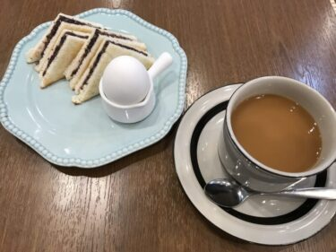 倉敷鶴形『喫茶つるがた』令和元年創業の喫茶店でサンドイッチモーニング!