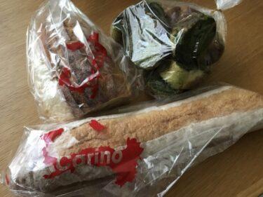 イオン倉敷『カリーノ』蜂蜜たっぷりハッチとパン食べ放題のパスタランチ!