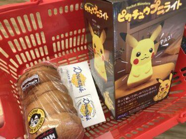 ブランチ岡山北長瀬『コストレマート』コストコのティラミスとパン美味い!