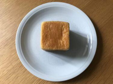 岡山『宗家 源吉兆庵』和菓子屋のあんこを使用したブリオッシュあんぱん!