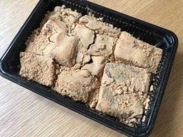 倉敷玉島『和菓子やや』もう歯は必要ない!柔らか過ぎて溶けるわらび餅!