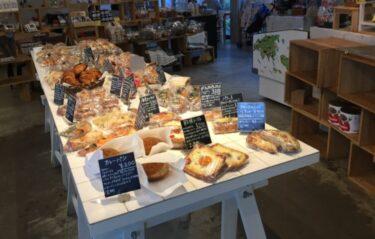 パンシェルジュが選んだ岡山市南区の美味しいパン屋ランキング10!