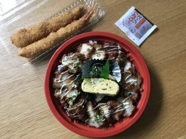倉敷南町『伊蕗里(いろり)』エビフライと鶏めし風から揚げ弁当テイクアウト