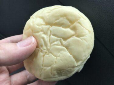 岡山市中区『清水屋』あの幻の生クリームパンが自販機でいつでも買える!