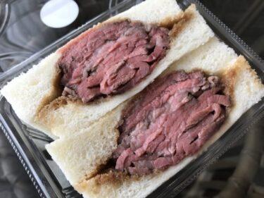 岡山玉野『CLON(クロン)』黒毛和牛のローストビーフをサンドイッチに!
