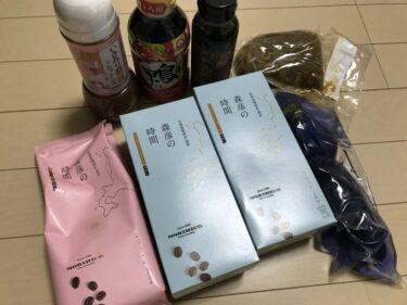 岡山市中区『漬物直売所ふくじゅう』賞味期限間近の激安アウトレット食品!
