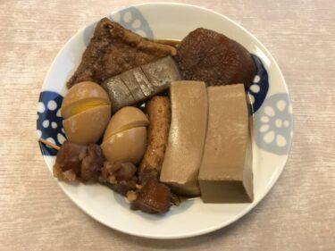 岡山玉野『手打ちうどんうえさか』肉うどんも美味しいがおでんを絶対頼め!