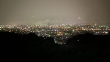 岡山市門田本町『岡山国際ホテル』由緒正しい老舗ホテルで夜景を眺める!