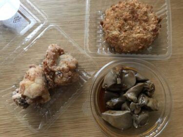倉敷中島『おかずの森』鶏のから揚げとレバーと日替わり弁当テイクアウト!