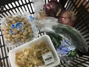 倉敷平田『瀬戸内うめぇーもん市場』海鮮丼と黒毛和牛コロッケテイクアウト