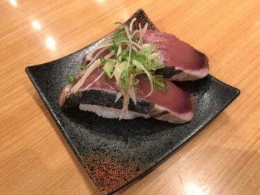 岡山新屋敷『握り寿司函館市場』鶏のから揚げザンギとカツオの塩たたき!
