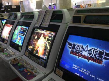 倉敷玉島『ファンタジスタ』対戦型格闘ゲームとネコがいるゲームセンター!