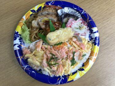 倉敷東町『阿知の里』わかめご飯の日替わり弁当と鶏から揚げテイクアウト!