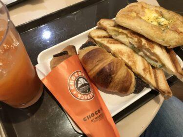 チョコクロもOK『サンマルクカフェ』パン食べ放題&ドリンク飲み放題!