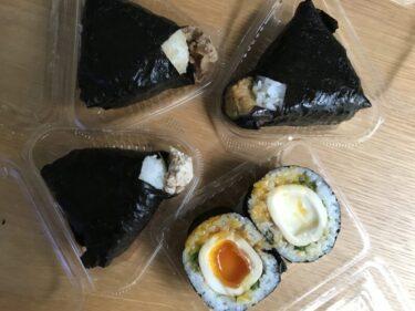倉敷連島『おむすび本舗かぐや』牛しぐれ煮と半熟煮卵おにぎりテイクアウト