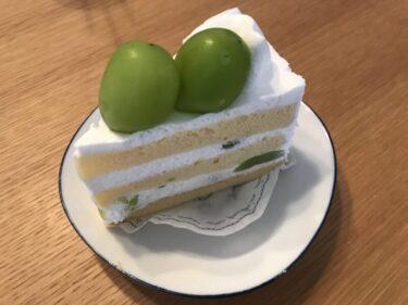 岡山倉敷『フルーツタルト専門店ガウディ』マスカットのショートケーキ!
