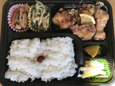 倉敷白楽町『ワイワイキッチン』鶏のから揚げ弁当と焼肉弁当テイクアウト!